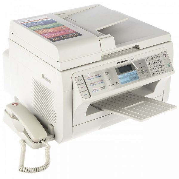 پرینتر چندکاره لیزری پاناسونیک مدل MB2085 Panasonic MB2085 Multifunction Laser Printer