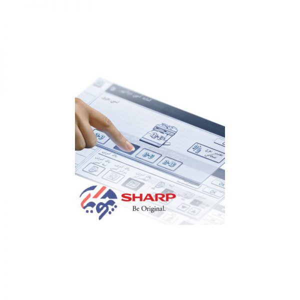 دستگاه کپی شارپ AR-5631 Sharp AR-5631 Photocopier