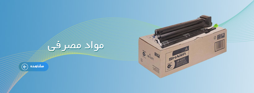banner cartridge - صفحه اصلی