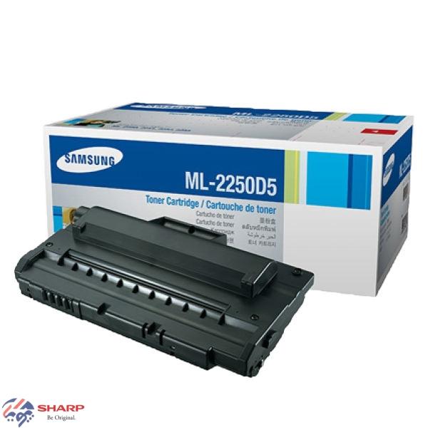 کارتریج تونر سامسونگ Samsung ML-2250D5